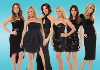 real-housewives-new-york-season-five